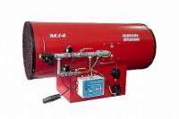 Turbocalentadores a gas MJ4